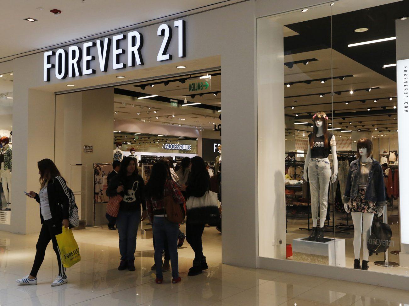 354286b9722d Έρχεται στην Ελλάδα το διάσημο brand ρούχων «Forever 21»