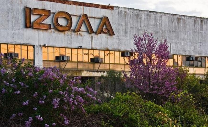 Τέσσερα εμβληματικά brands που επιστρέφουν δυναμικά στην Ελληνική αγορά 1a30a557b9f