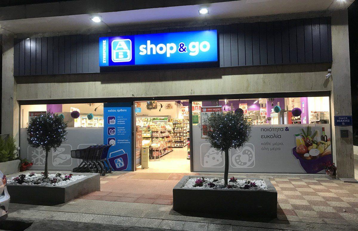 c5d18d2dd3 Η ΑΒ Βασιλόπουλος το 2014 δημιούργησε τα AB Shop   Go- μικρά και καλά  οργανωμένα καταστήματα που καλύπτουν τις ανάγκες αναπλήρωσης των  καθημερινών αγορών ...
